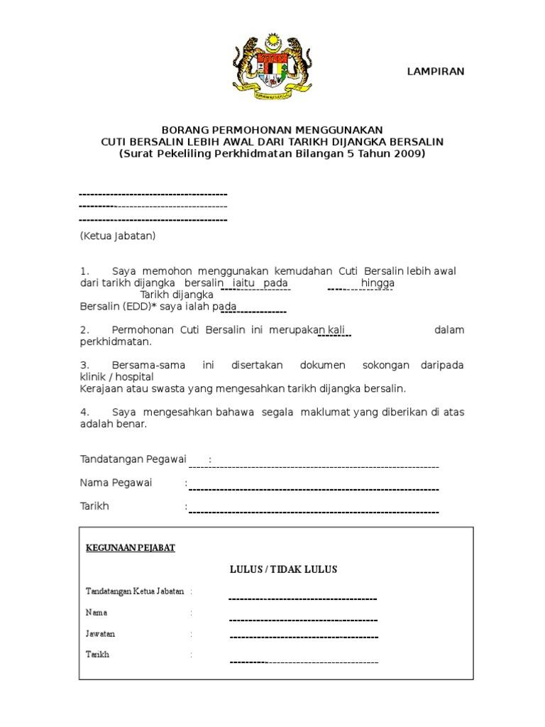 Borang Permohonan Cuti Bersalin Lebih Awal P P Bil 5 Thn 2009