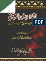 Irshadat e Mujaddid Alif Thani Shaikh Ahmad Sarhindi (r.a) by SHEIKH MEHMOOD ASHRAF USMANI