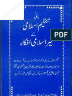 Bani Tanzeem E Islami K Ghair Islami Afkaar