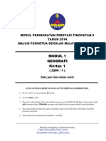 [Edu.joshuatly.com] Kedah Module Peningkatan Prestasi Tingkatan 5 SPM 2014 Geografi [7C8428FB]