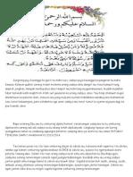 Biantara Bahasa Sunda