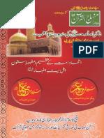 Mahnama Minhaj Ul Quran October 2015 Zemtime.com