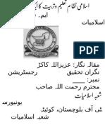 اسلامی نظام تعلیم وتربیت کا ایک جائزہ.doc
