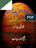 maqam-e-eisa -- ahmad deedat