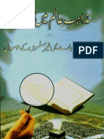 mazahib-e-alam main tasawwur-e-khuda aur 20 answers