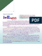iLoveEnglish 22 (17Mar09)