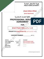 PSA2010 (RevA-2013) Specimen Agreement Document
