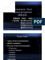 文件自動摘要技術(Automatic Text Summarization) - MEAD tool