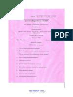Quest Paper 2009 Regulation