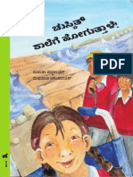 Chuskit goes to school  - Kannada