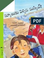 Chuskit goes to School - Telugu