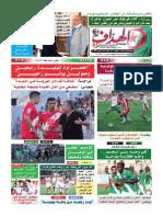 3309-d9d84.pdf