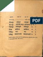 Vedic Mantra Kalpa Lata Compiled by Logakshi 1914 - Kashmir Stamp Press_Part2