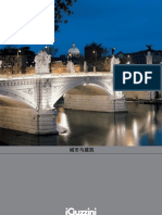 Architectural and Urban Areas - iGuzzini - Chinese