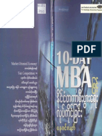 10dayMBA (nayzinlat)