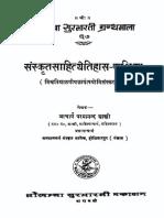 SanskritaSahityaItihasaKhunjka