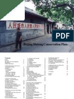 Hutong Study