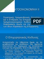 Xrima II Kefc2