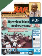 Imaan Newspaper Issue 4