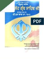 Complete Sri Sarbloh Granth Sahib Ji Steek