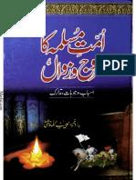 Urooj'O Zawal [Urdu]