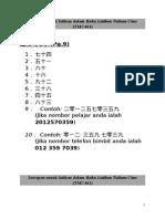 Jawapan Buku Latihan Tulisan Cina
