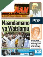 Imaan Newspaper issue 5