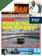 Imaan Newspaper issue 10