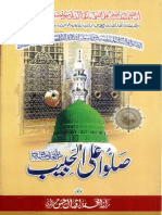 Sallo Alal Habib by Rana Iqbal Ahsan Togeervi