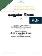 Sanyuththa Nikaya 7