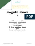 Sanyuththa Nikaya 1