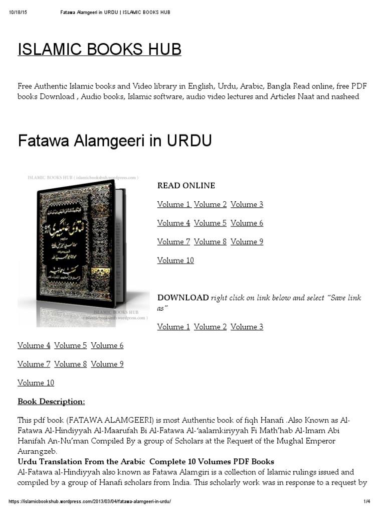 Fatawa Alamgiri Book