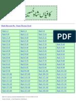 Kalam Shah Hussain Pdf