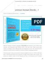 6000 Most Common Korean Words - 1