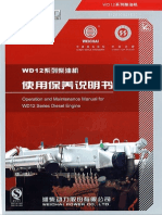 Weichai  WD12 EURO II Engines Operation and Maintenance Manual