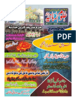 Monthly Uloom E Rabbania October 2015