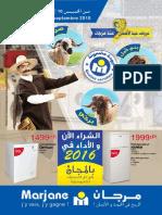 Depliant Marjane Aid Adha 2015