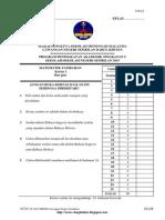 Spm Trial 2015 Addmaths Qa N9