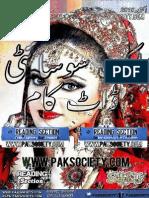Kiran Digest October 2015 Cmp Paksociety Com