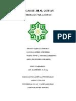 studi al-qur'an cover.doc