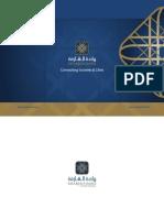 Sharjah Oasis Corporate Brochure