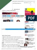 பத்தாம் வகுப்பு முடிவுகள் – இவர்கள்தான் முதலிடம் பிடித்த கண்மணிகள்! _ TN SSLC exam results state toppers list - Tamil Oneindia