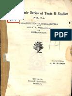 Paratrishika Tataparya Dipika and Shakta Vijnanam of Somananda KSTS 74 - J.D.zadoo