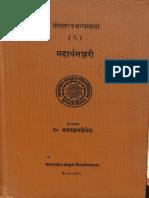 Mahartha Manjari - Pt. Vraja Vallabha Dvivedi
