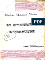 In Sivananda Literature - Swami Omkarananda_Part1