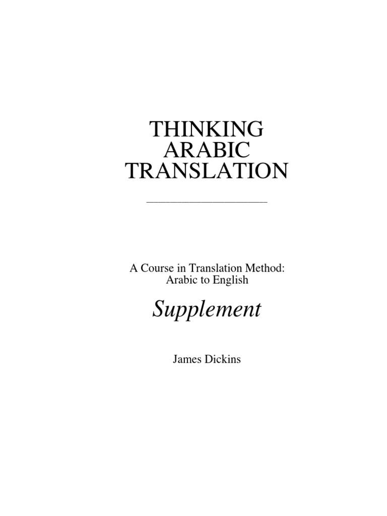 Thinking Arabic Translation Idiom Translations