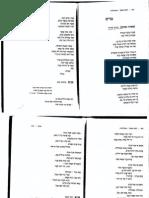 Modern Hebrew Poetry