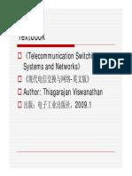 20121213131419684.pdf