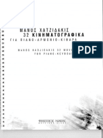 Xatzidakis Partituras Cine