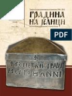 Gradina_na_jelici._Trideset_godina_arheoloskih_istrazivanja_1984-2014_-libre-libre.pdf